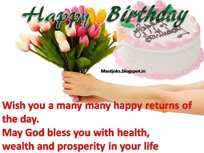 happy birthday shayri in hindi latest birthday shayari sms