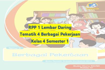 Download RPP 1 Lembar Daring Kelas 4 Semester 1 Revisi 2020 Tematik Tema 4 Berbagai Pekerjaan SD/MI Kurikulum 2013