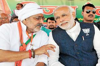 गिरिराज सिंह पर मेहरबान हुए पीएम मोदी , दिया बड़ा मंत्रालय