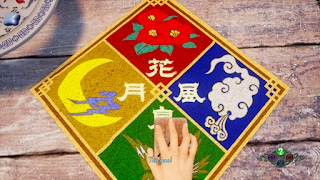 Shenmue 3 Flower bird wind and moon We Know Gamers