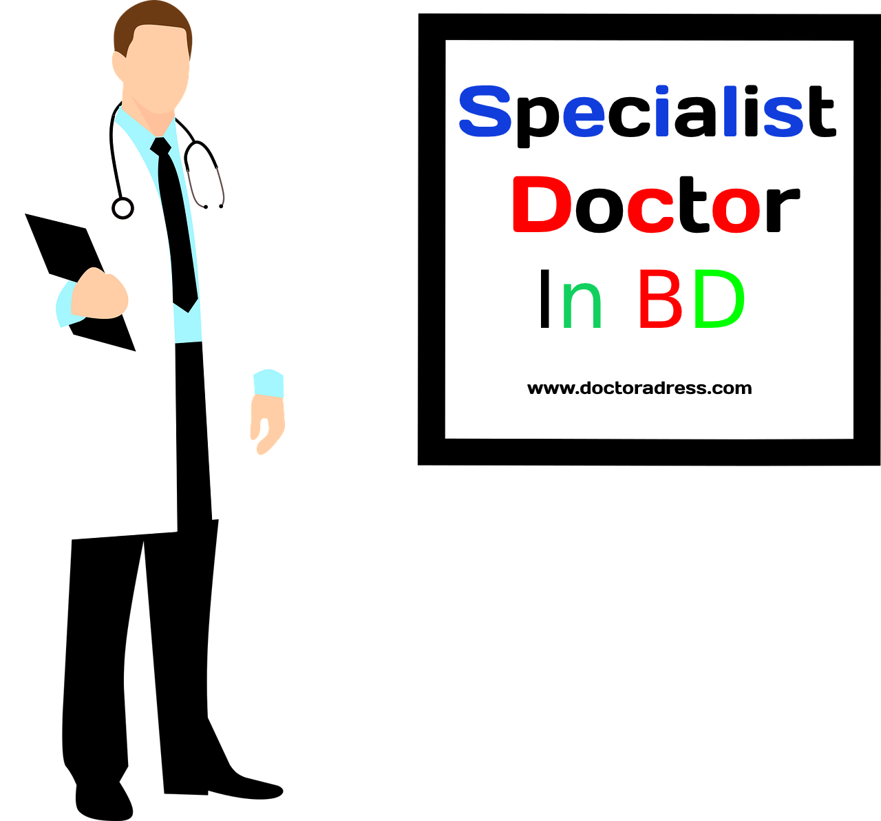 SPECIALIST DOCTOR IN BANGLADESH