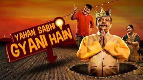 Yahan Sabhi Gyani Hain Full Movie Download 480p 720p HD Direct Download Link