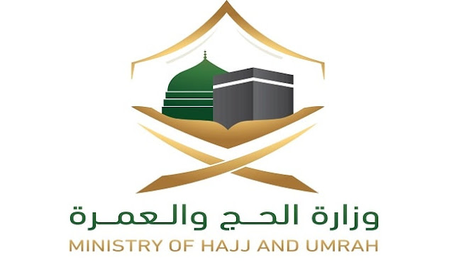 Registrations of Hajj pilgrimage in Saudi Arabia to start from 13th June until 23rd June - Saudi-Expatriates.com