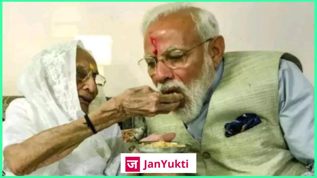 How is India's PM Modi favorite khichdi made Let's know.कैसे बनती है भारत के प्रधानमंत्री की फेवरेट खिचड़ी। आइए जानते है।