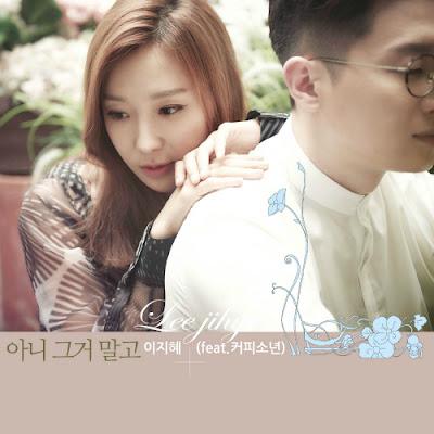 [Single] Lee Ji Hye – 아니 그거 말고