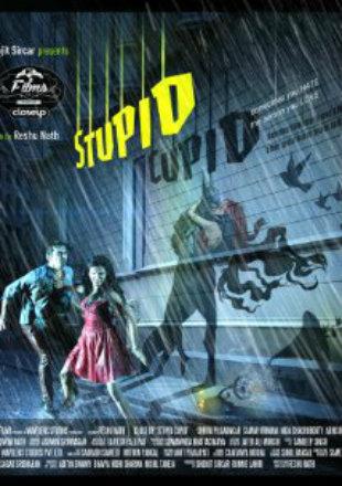 Stupid Cupid 2015 Full HDRip 720p Hindi Movie Download