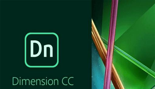 Adobe Dimension CC