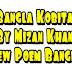 Bidayi SMS 2020 (বিদায়ী এস এম এস ২০২০) New Islamic Kobita Bengali font