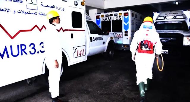 وزارة الصحة: تسجيل 3451 حالة إصابة جديدة  و 74 حالة وفاة بفيروس كورونا