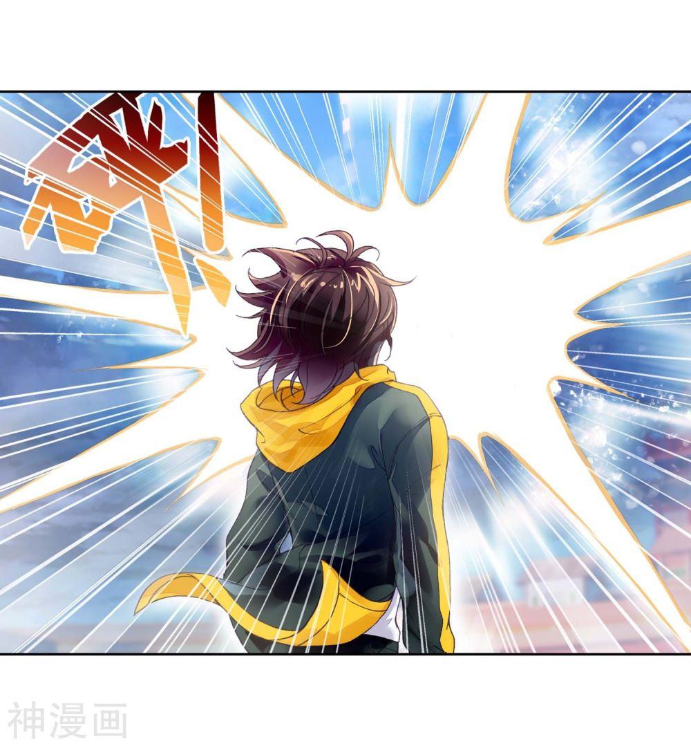 Võ Động Càn Khôn Chapter 97 trang 2 - CungDocTruyen.com