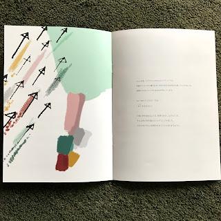 カネコユキヨ イラストレーター