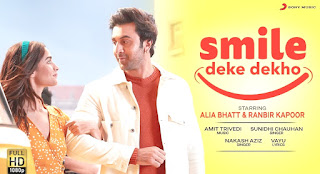 Smile Deke Dekho Song Lyrics