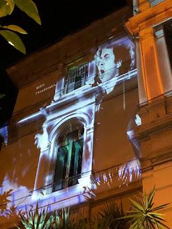 Η Γαλλική πρεσβεία και το Γαλλικό Ινστιτούτο, τιμά τον Μίκη Θεοδωράκη