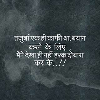 ishq shayari on this page