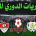 موعد مباراة الاسماعيلي وغزل المحلة اليوم الثلاثاء 1-6-2021 الدوري المصري الممتاز
