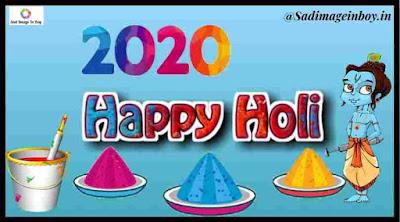 Happy Holi Images | holi colours images, holi celebration images