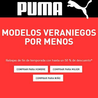 50% de descuento en marca Puma