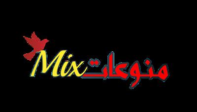 منوعات Mix موعد مباراة الأهلي والزمالك في الدوري المصري
