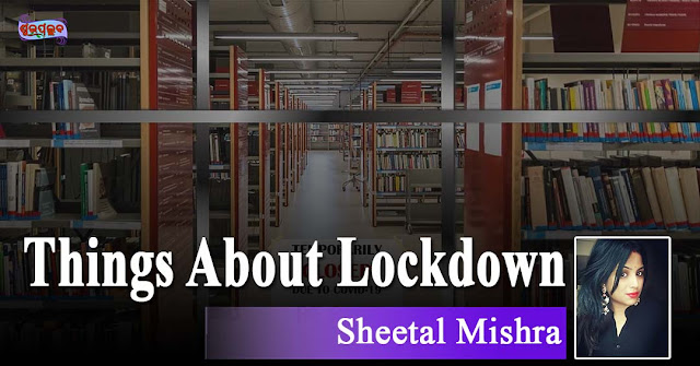Things You Should Know About Lockdown