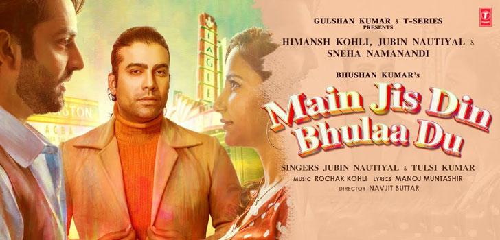 Main Jis Din Bhula Du Lyrics in Hindi