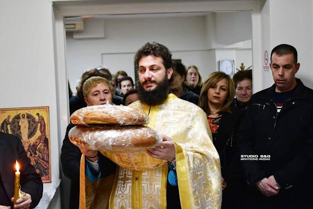 Η Εορτή του Άγιου Αθανασίου στο ΚΑΠΗ του Ναυπλίου