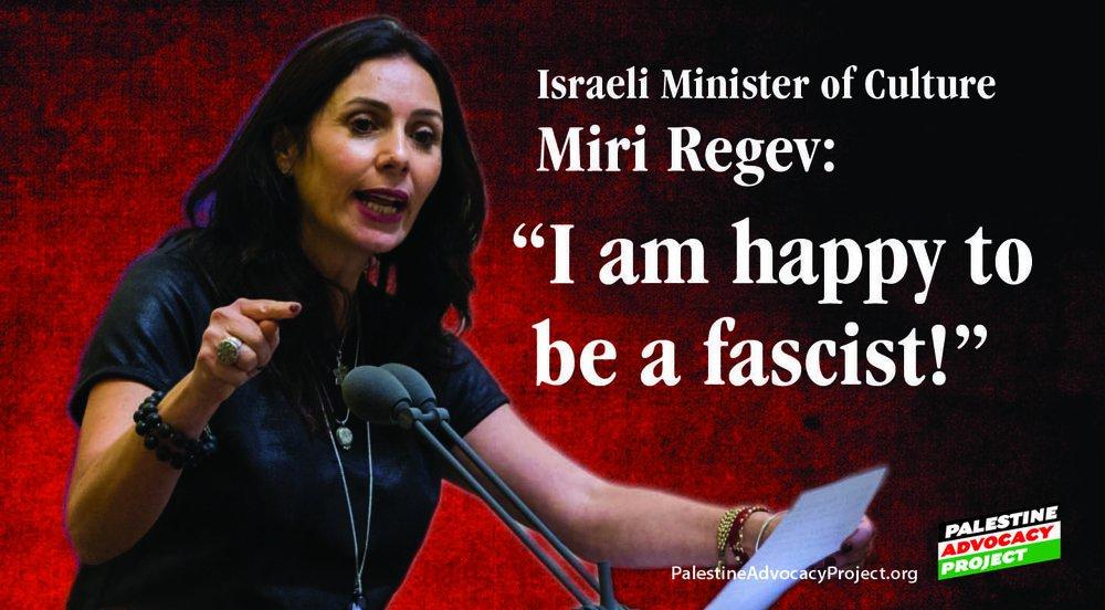 Hotovely: IDF, Shin Bet wrong to say Palestinian terror caused by despair  C'est pas le désespoir selon eux mais
