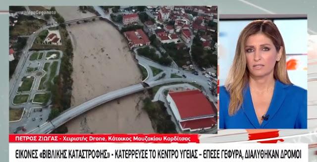 Εικόνες καταστροφής στην Καρδίτσα (βίντεο)