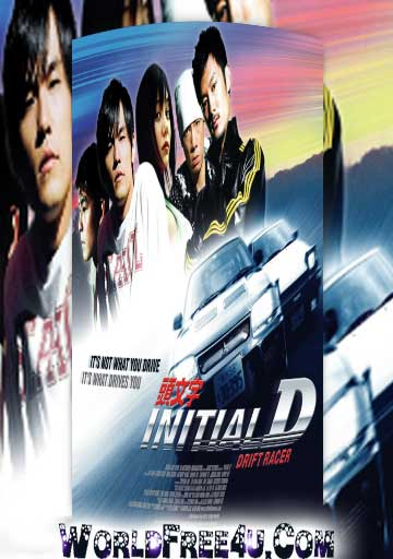 Poster Of Initial D (2005) In Hindi English Dual Audio 300MB Compressed Small Size Pc Movie Free Download Only At worldfree4u.com