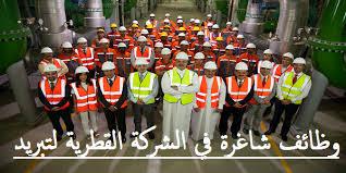 وظائف شركة كوول بقطر