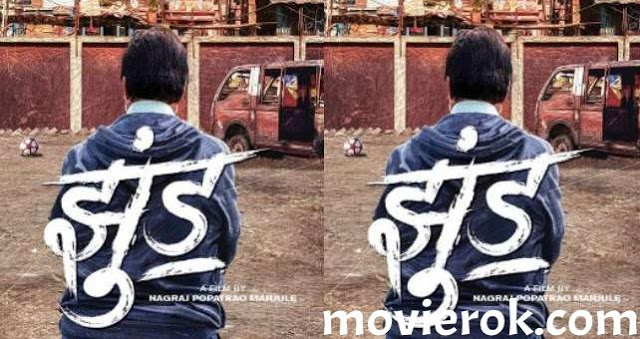 Jhund Movies