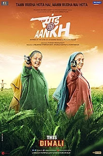 Saand Ki Aankh 2019 Hindi Full Movie DVDrip Download mp4moviez