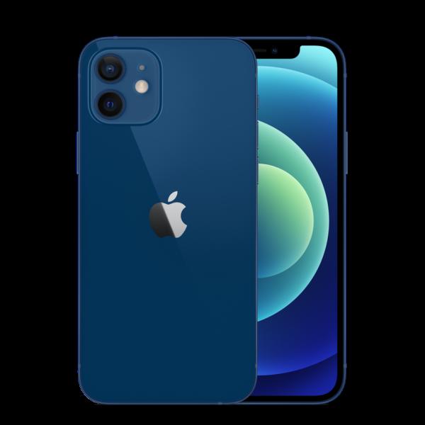 iPhone 12 price in nangladesh, iphone 12  price in bd, iphone 12 price, iPhone 12