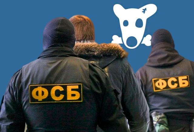 «Болтун в ВКонтакте – находка для ФСБ»