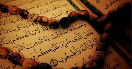 Surat Al-Lahab: Pokok Kandungan, Keutamaan dan Manfaatnya