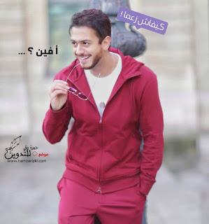 Saad Lamjarred أشهر الإتهامات التي تلاحق سعد المجرد في مسيرته الفنية سعد المجرد وتهم الإغتصاب والإعتداء الجنسي