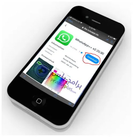 تحميل واتس بلس للايفون Whatsapp+ ios