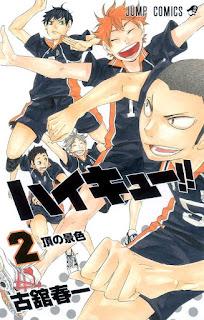 ハイキュー!! コミックス 2巻 | 古舘春一 | Haikyuu!! Manga | Hello Anime !