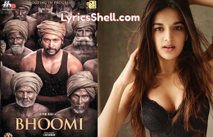 Bhoomi, Eeswaran, Pulikkuthi Pandi Full Movie On Tamilrockers, Movierulz, Telegram, Isaimini, Filmyzilla Sites For Free Download Leaked Online?
