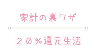 %25E9%25BB%2584%25E9%2587%2591%25E3%2582