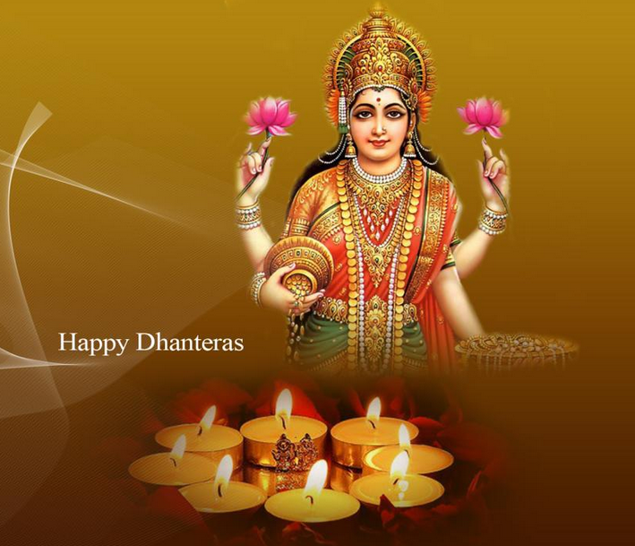 Dhanteras SMS Wishes Messages Images Cards