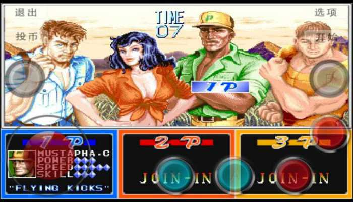 Cadillac and Dinosaurs Game Setup Free Download