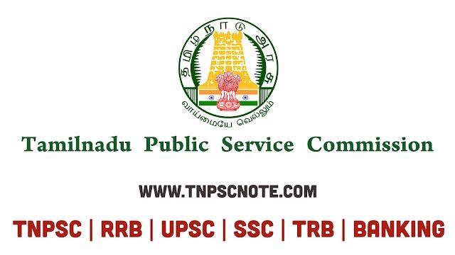 புதிய பாடத்திட்டத்தின்படி TNPSC வெளியிட்டுள்ள வினாத்தாள் தொகுப்பு