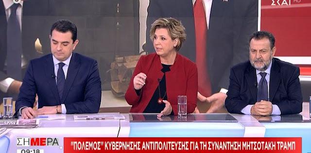Γεροβασίλη σε Σκρέκα: «Εάν δεν λέτε 17 φορές την ημέρα, πόσο τέλειος είναι ο κ. Μητσοτάκης, έχετε κάποια ποινή;» – VIDEO