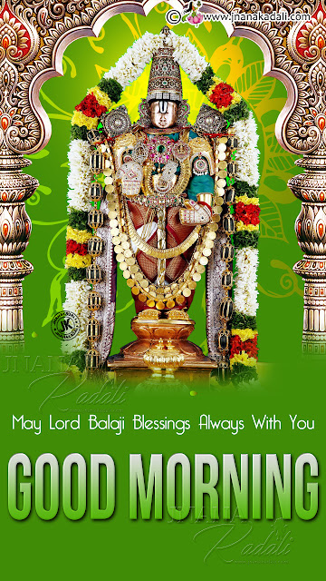 latest good morning quotes in english-bhakti messages in english, lord balaji hd wallpapers free download