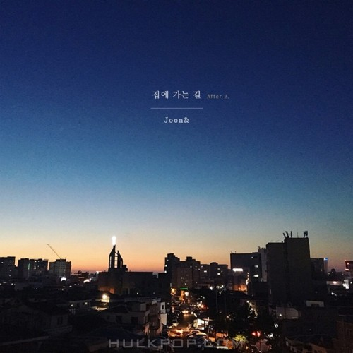Joonand – After 2. – Single