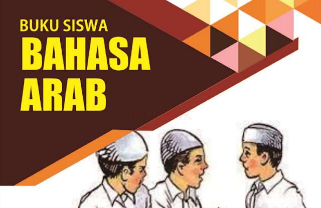 Perangkat Guru  Buku Pelajaran Bahasa Arab Kelas 1 MI Kurikulum 2013 Revisi Tahun 2020