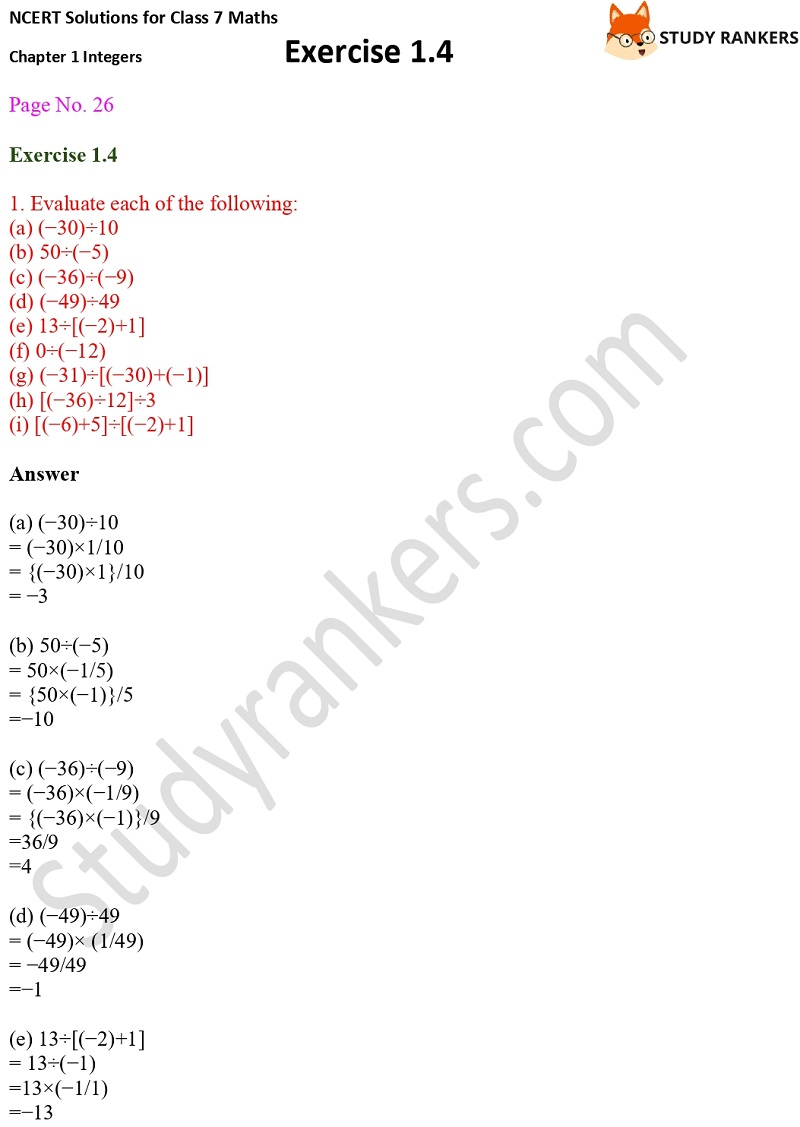 NCERT Solutions for Class 7 Maths Ch 1 Integers Exercise 1.4 1