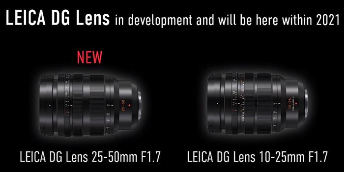 Объективы Panasonic Leica 25-50mm f/1.7 и 10-25mm f/1.7