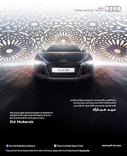 اعلانات شركة أودي Audi للعيد