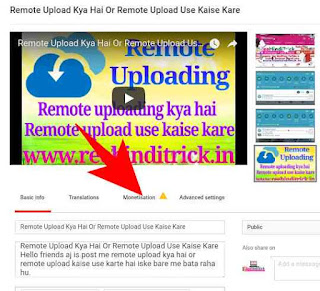 Youtube Video Not Suitable For Most Advertisers Problem Fix Kaise Kare 3